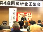 記念講演する三木立命館大学院教授