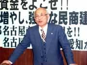 太田愛商連会長・名古屋市長候補(左)国分全商連会長(右)団結ガンバロー!!