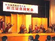 太鼓衆・香流の開幕太鼓