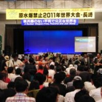 げん水爆禁止2011世界大会 in 長崎