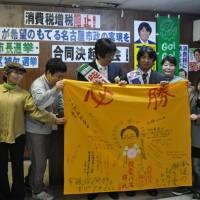 名古屋市長選挙が終わりました、結果を見てあなたはどう思いましたか?